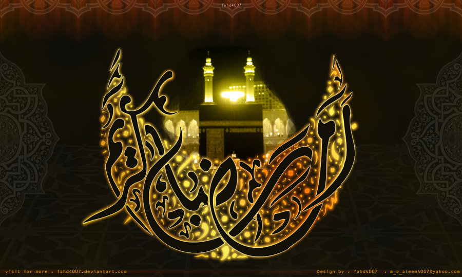 Islamic videos tube free wallpapers of ramazan ramadan