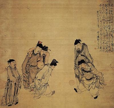Partit de Cuju (Huang Shen)