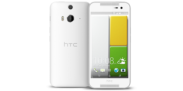 HTC Butterfly 2 (white)
