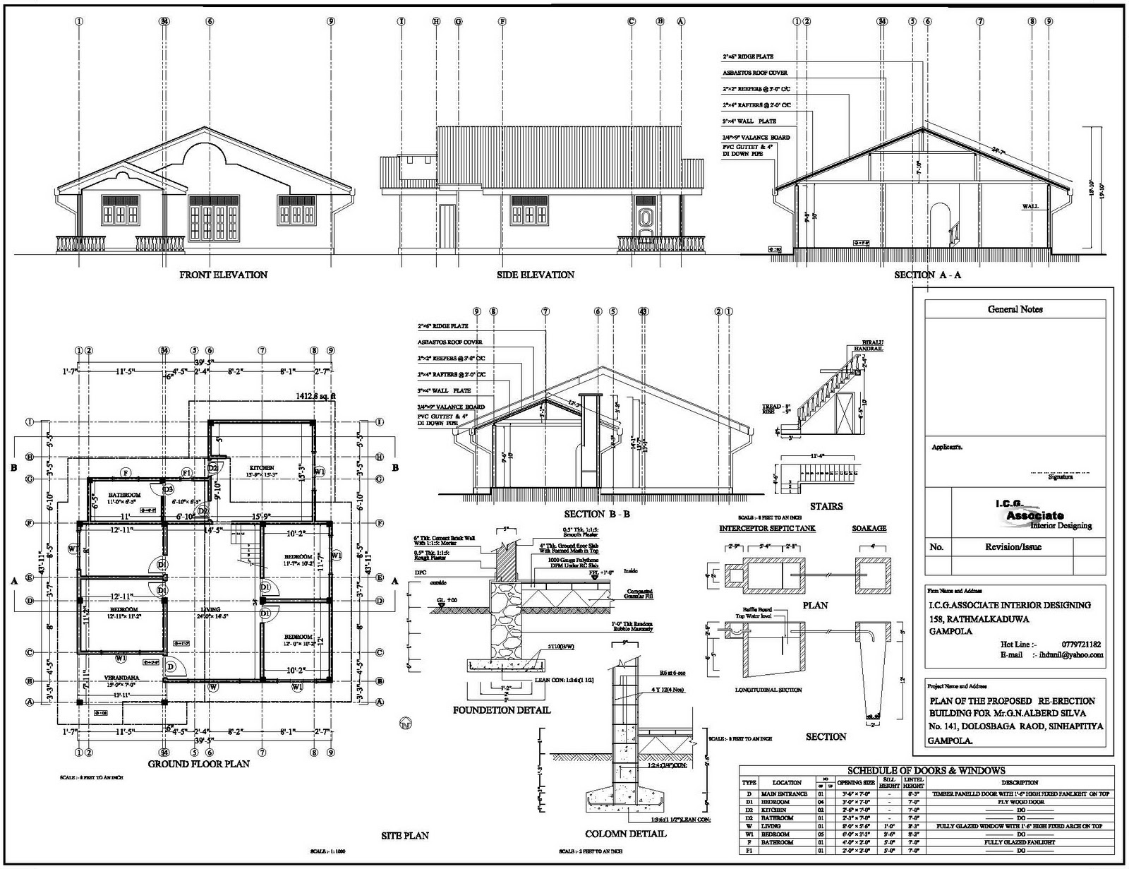 Sri Lanka House Plan