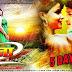 Bhojpuri Movie Dewaana 2 HD Wallpaper