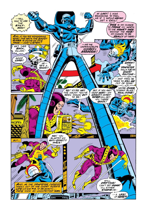 Captain America (1968) Issue #191 #105 - English 9