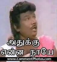 goundamani comedy mp3goundamani comedy, goundamani meme, goundamani comedy videos, goundamani dialogues, goundamani comedy videos download, goundamani death, goundamani ringtones, goundamani mashup, goundamani comedy ringtones, goundamani images, goundamani comedy mp3, goundamani senthil comedy videos, goundamani age, goundamani dialogue download, goundamani senthil, goundamani senthil comedy, goundamani wiki, goundamani images with dialogue, goundamani sathyaraj comedy, goundamani comedy dialogues