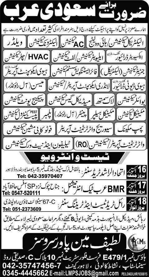 Overseas Jobs in Saudi Arabia for Technical / Engineering Positions