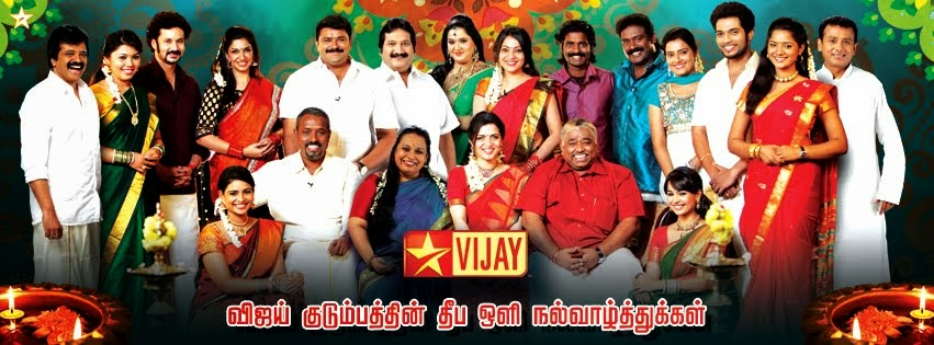 The Buzz from Vijay TV