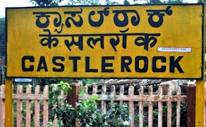 Castlerock: The starting point of Dudhsagar Water Falls trek