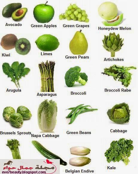 الأخضر ينقي جسمك من السموم