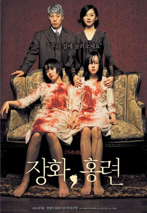 A Tale Of Two Sisters 2003 poster