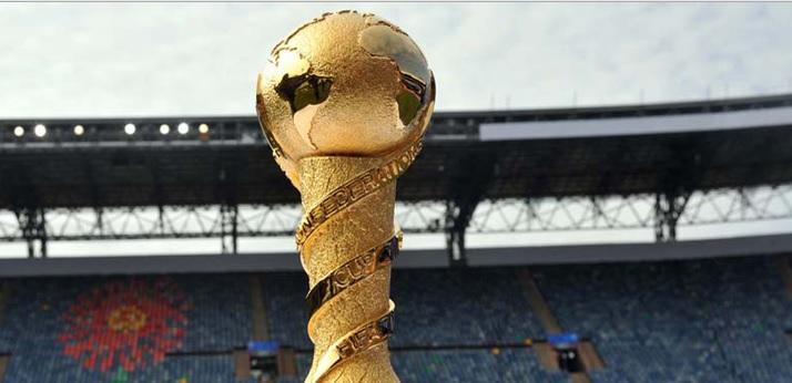 FIFA Confederations Cup 2013 Schedules - Match Fixtures