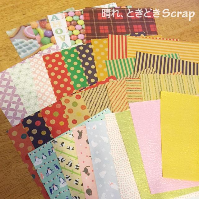 飛行機 折り紙 折り紙 種類 : shunry.blogspot.com