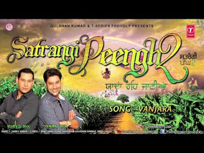 Harbhajan Mann New Song Vanjaara - Satrangi Peengh 2