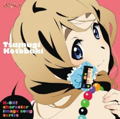 azusa singles Download single ost ending anime baki, azusa tadokoro - resolve, full version mp3.