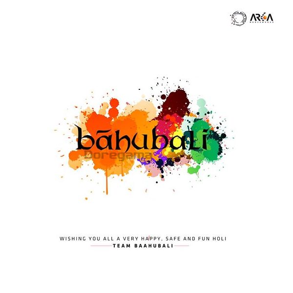 bahubali background music free download mp3