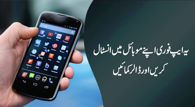 Install This App On Your Mobile Phone and Earn Money...In Dollars $
