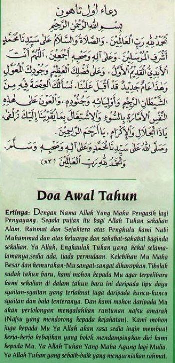 Awal muharam, doa akhir tahun, Maal Hijrah 1435H