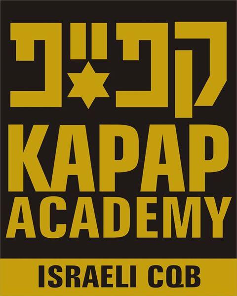 Kapap Academy