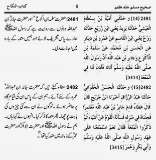 shia namaz ka tarika in urdu pdf