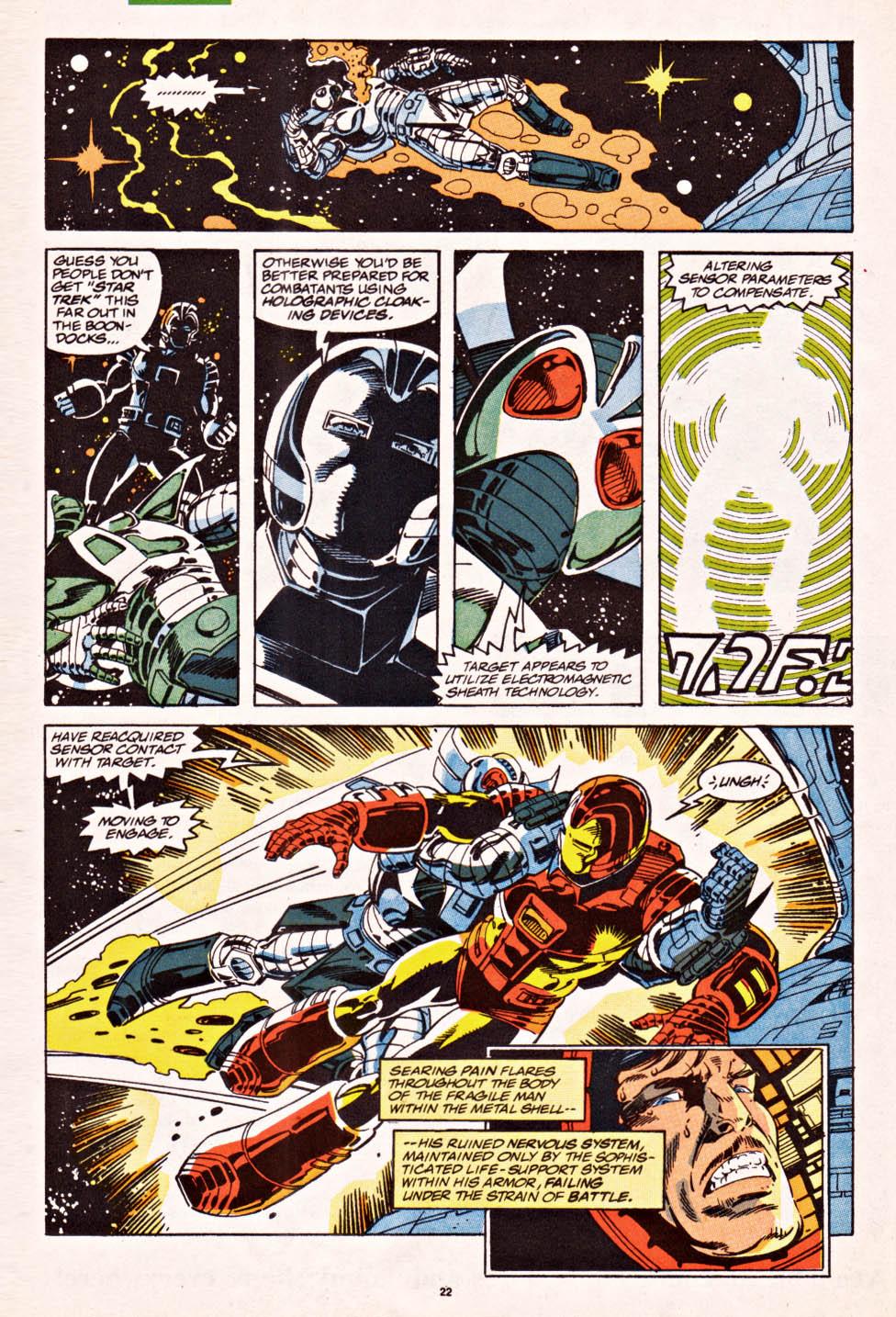 Captain America (1968) Issue #398f #336 - English 18