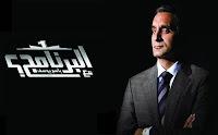 """بالفيديو الحلقة الرابعة من برنامج """" البرنامج """" لباسم يوسف على قناة سي بي سي"""