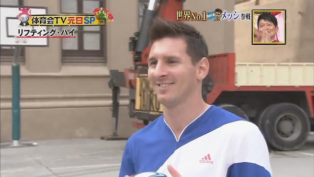 Lionel Messi Mempertunjukkan Kehebatannya di Salah Satu TV Show Jepang