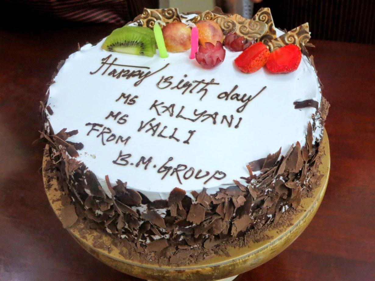 Happy Birthday Zeba Baji Cake For Aku Dia Dan