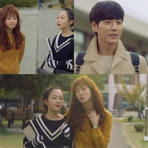Sinopsis Cheese in the Trap episode 2 Part 1