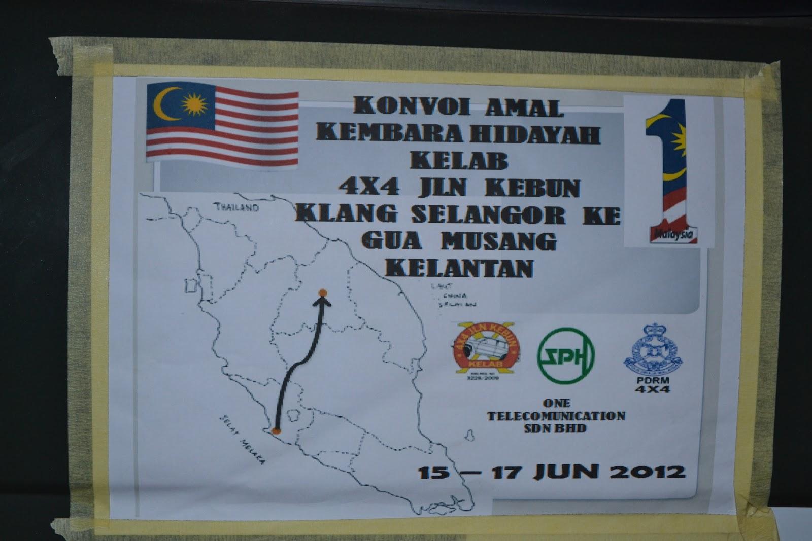 KEMBARA HIDAYAH 2012 KAMPUNG TUEL, GUA MUSANG
