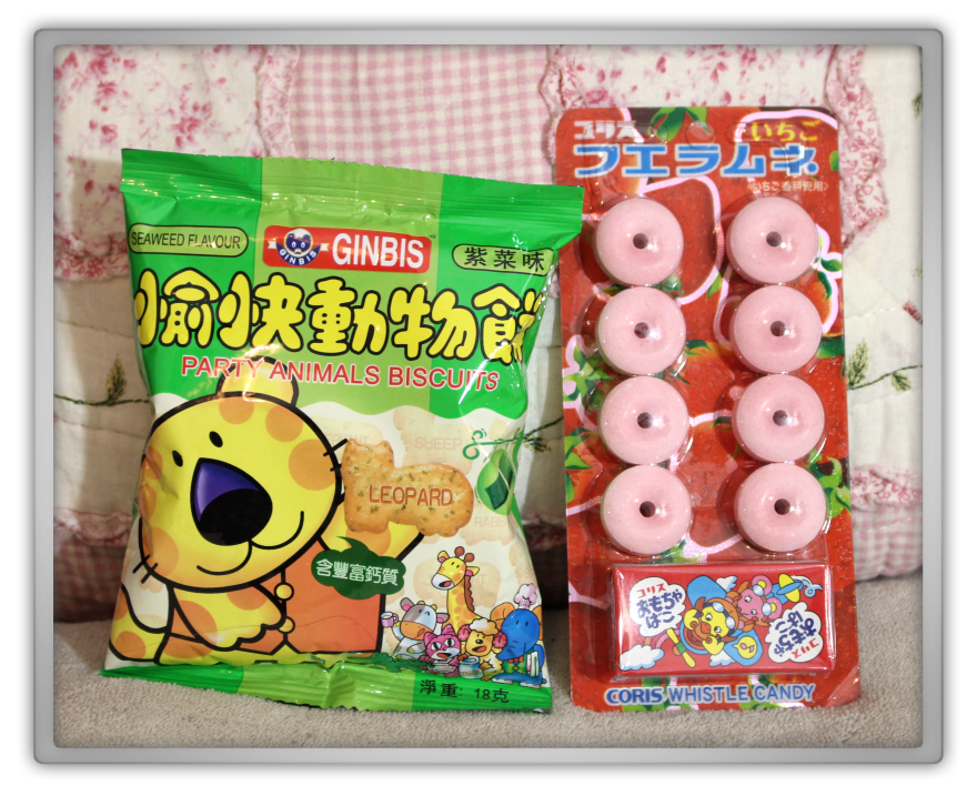 ABCDEat November box unboxing review subscriptionbox snacks chinese asian candy geniesfavproducts ginbis party animal biscuits seaweed coris fue ramune whistle