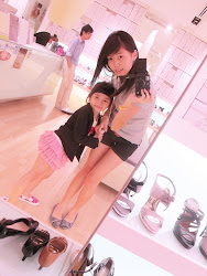 Cute Cousin ♥