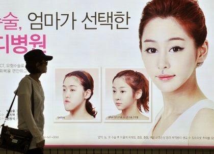 Biaya Operasi Plastik di Korea Mulai Rp 15 Juta