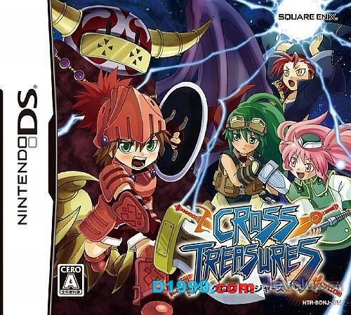 Fairy Tail Nds Rom Download: Cross Treasures (English Patched