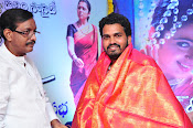Jyothi Lakshmi movie unit Abhinandana Sabha-thumbnail-14
