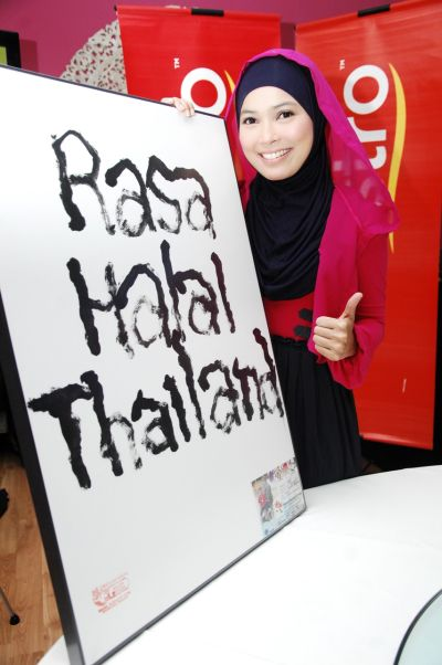 Gambar Farah Diana Pengacara Program Astro Rasa Halal