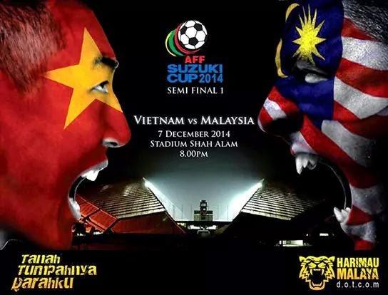 Vietnam vs Malaysia Semifinal Piala AFF 2014