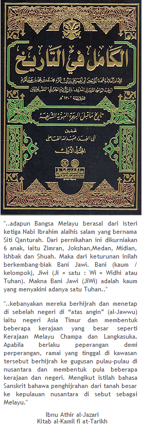 Asal Melayu III - ملايو