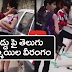 Indian Girls Serious Fight On Roads !