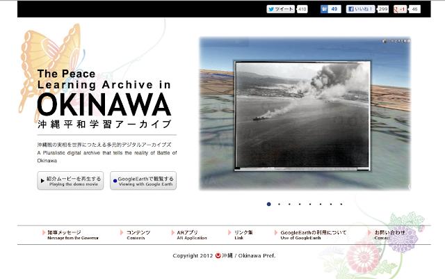 Learn english in okinawa