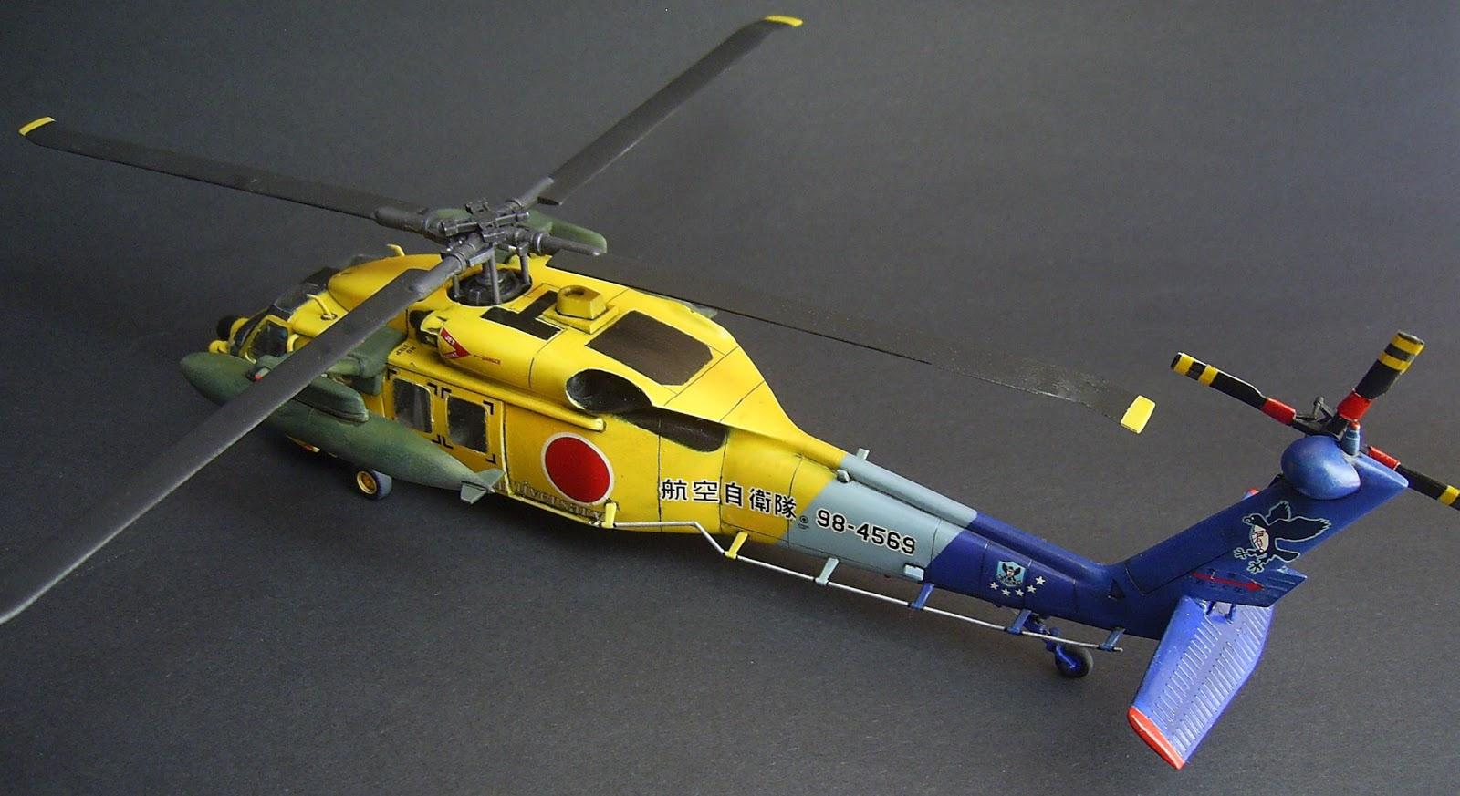 JASDF, UH60J, Rescue Hawk