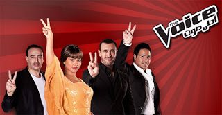 مشاهدة برنامج The Voice احلي صوت الحلقة 9 بتاريخ اليوم 16-11-2012