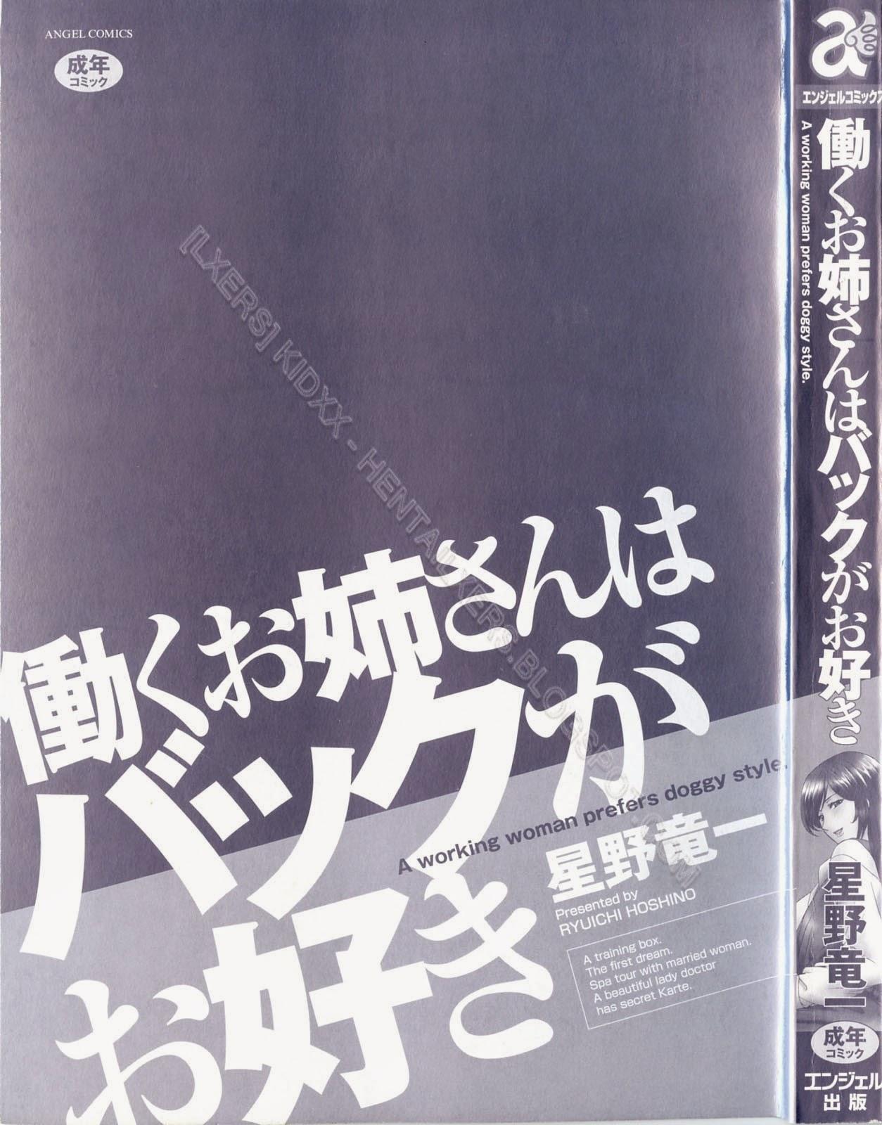 TruyenHay.Com - Ảnh 3 - Hataraku Onee-san wa Back ga Osuki Chapter 1-2