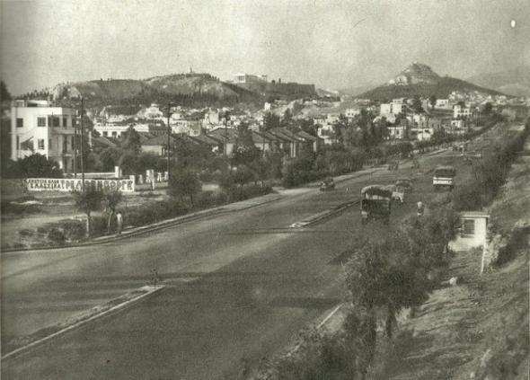 Η Συγγρού το 1950