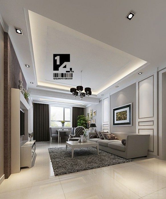 Modern Chinese Interior Design: Interior House, Residence And Apartment Design: Modern And