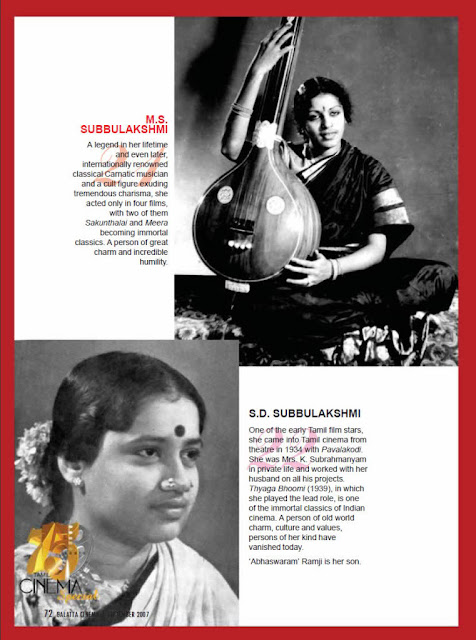 80th Years of Tamil Cinema Celebration - 2 15