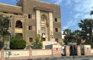 """مشاجرة بين مراقبين داخل لجنة امتحان الإعدادية ببورسعيد بسبب الدعاية لـ""""مرسي"""""""