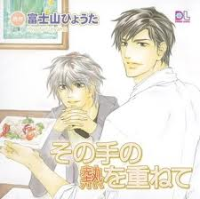[FanClub USUK] The Special Relationship Sonote