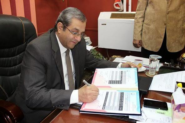 ظهرت الان نتيجة الصف السادس الابتدائى محافظة الغربية الترم الأول 2015-موقع مديرية التربية والتعليم بالغربية