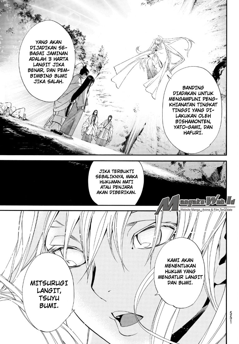 Noragami Chapter 71-15