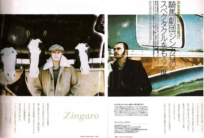Zingaro - madame figaro japon - photos: lisa roze