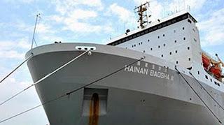 Một chiếc Hải Nam Bảo Sa của Trung Quốc - Ảnh: hkwb.net