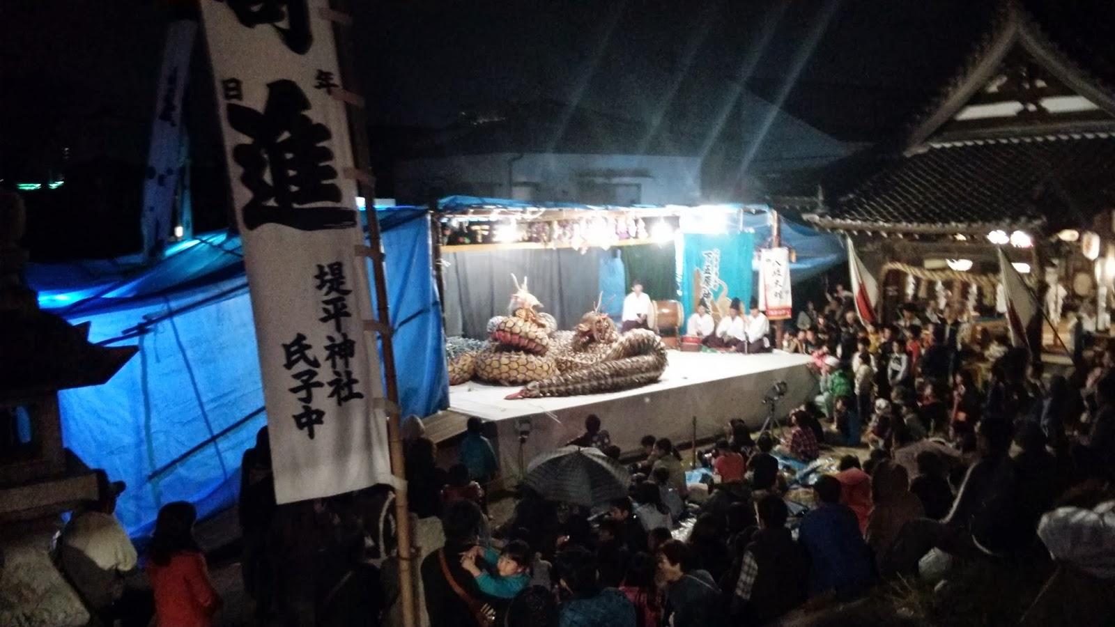 堤平神社 神楽